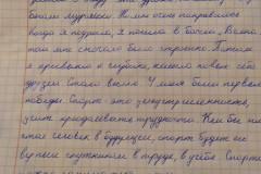 Патокина-Софья-9-лет