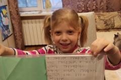 Юлдашева-Виктория-6-лет
