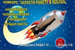 KTyhy931xM